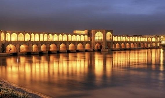 Isfahan City